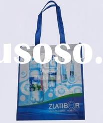 2011 New high quality advertising PP nonwoven bag