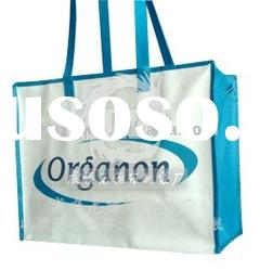 2011 New high quality laminated PP nonwoven bag