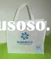 2011 New high quality non-woven recycle bag