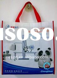 2011 New high quality pp nonwoven fabric bag