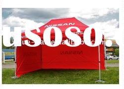 2011the best price and high quanlity Logo Printed canopy easy up canopy