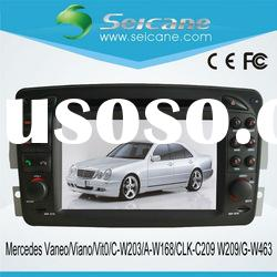 2 din Mercedes car gps navigation