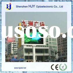 HJY Outdoor Full Color led screen