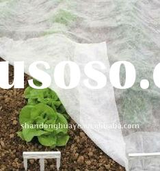 High Quality Agricultural Nonwoven fabric with 3%UV