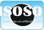 Quality first activated carbon for air purification