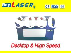 RL4060HSDK high-speed Desktop laser engraving and cutting machine