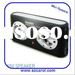 hot-saling low-price high quality loud mp3 portable speaker