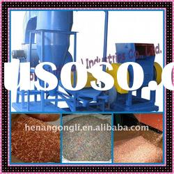 scrap copper recycling machine from wire cable