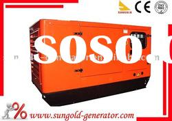 KUBOTA DIESEL POWER GENERATOR SET