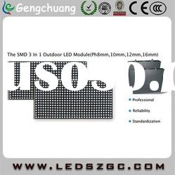 P10 indoor SMD led module