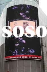 clearly P16 full color outdoor advertising led Display