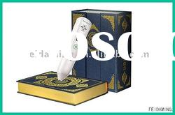 2011 Latest Holy Digital Holy Quran Read Pen, quran reciting pen