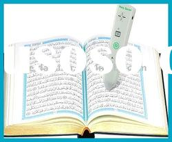 2011 latest Holy Digital Holy Quran Reading Pen, digital quran learning pen- M1000