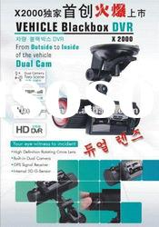 2.7 inch TFT LCD screen HD Dual Camera Car DVR with GPS and 3D G-Sensor