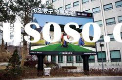 High Brightness High Quality Outdoor Commercial Display