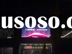 P16 full color outdoor advertising led Display