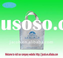 PP nonwoven foldable bag