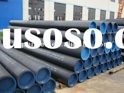 Seamless ERW carbon steel pipe