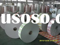aseptic brick shape packaging paper