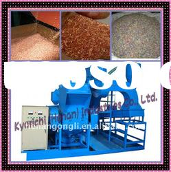 environmentally friendly cable and wire recycling machine