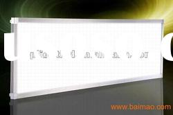 high power super bright led ceiling panel