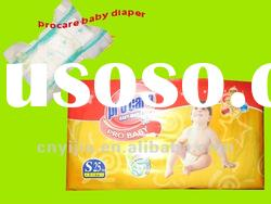 high quality disposable baby diapers