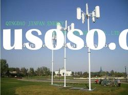 500w low speed small vertical axis wind generator