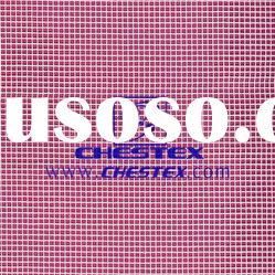 Bag lining 100% polyester mesh fabric