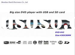Big size DVD player with USB,SD card