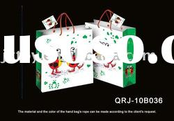 High quality Coated Paper love gift box