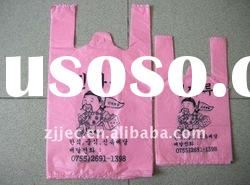 Recyding biodegradable Plastic bag for shopping
