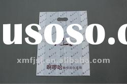 The recylable hdpe pe printing plastic shopping bag