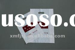 The two styles recylable ldpe pe printing plastic shopping bag