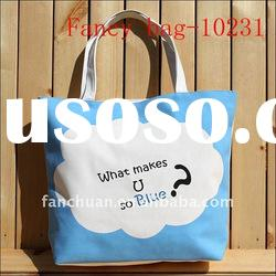 fashion polyester shopping bag