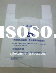 supermarket HDPE plastic t-shirt bag