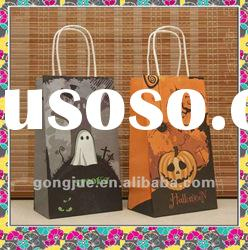 2012 Halloween party paper gift bags