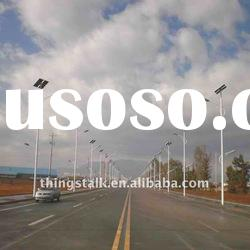 2012 new design two arms solar led street light system