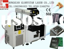 2012 newest Diode pump plastic laser marking machine DPG-75 with CE&SGS