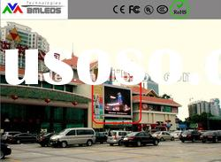 China professional supplier advertising led screen outdoor