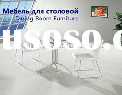 DA-606 dining room table and chairs