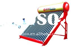 Integrative Nonpressurized solar water heater