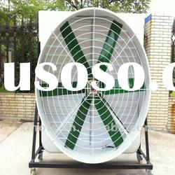 Poultry House Cooling System (OFS)