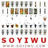 Vase - PORCELAIN VASE - - with #1 SOURCING AGENT from YIWU, the Largest Wholesale Market - 8398