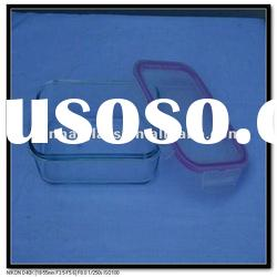 <cheap> 770ML rectangle glass food container with lid