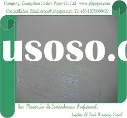 board paper,210gsm Food PE Coated Board, Cup paper, Pizza box