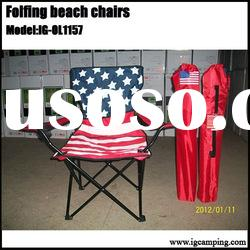 folding beach chairs(model:IG-OL1157)