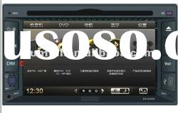 hot selling car DVD player
