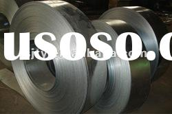 offer high carbon cold rolled steel strip