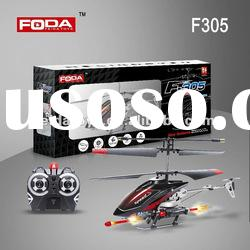 3ch rc mini helicopter (Gyro & Sounds & shotting & USB)