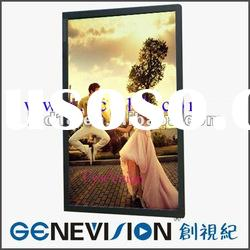 47 inch lcd vertical advertising player (MG-470)